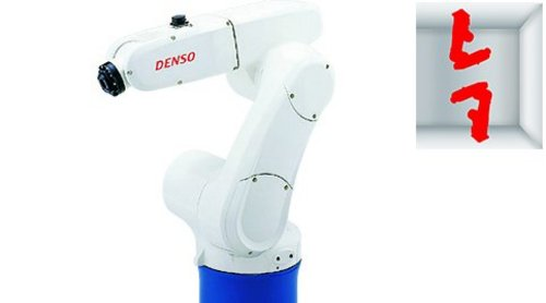 Robot arm by DENSO